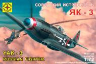 Збірна модель МОДЕЛІСТ радянський винищувач Як-3 1:72 207228