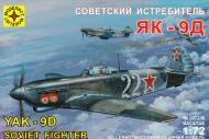 Збірна модель Modelist радянський винищувач Як-9Д 1:72 207236