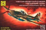 Збірна модель Modelist одномісний штурмовик Іллюшина Літаючий танк 1:72 207238
