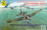Збірна модель МОДЕЛІСТ двомісний штурмовик Іллюшина Літаючий танк 1:72 207239