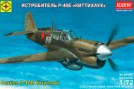 Збірна модель Modelist винищувач Р-40Е Кітіхаук 1:72 207263