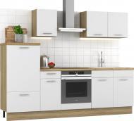 Кухня Грейд Лаура ДСП 2,5м