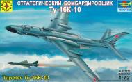 Збірна модель Modelist стратегічний бомбардувальник Ту-16К-10 1:72 207271