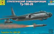 Збірна модель Modelist стратегічний бомбардувальник Ту-16К-26 1:72 207272