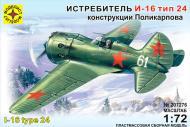 Збірна модель Modelist винищувач І-16 тип 24 конструкції Полікарпова 1:72 207276
