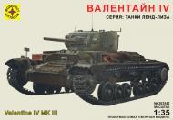 Збірна модель Modelist танк Валентайн IV 1:35 303542