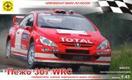 Збірна модель Modelist автомобіль Пежо 307 WRC 1:43 604310
