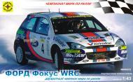Збірна модель Modelist автомобіль Форд Фокус WRC 1:43 604312