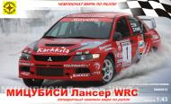Збірна модель Modelist автомобіль Міцубісі Лансер WRC 1:43 604313