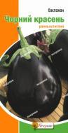 Насіння баклажан Чорний красень 0,3г (4823069800048)