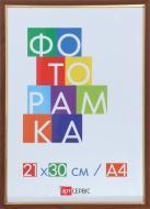 Рамка для фото Арт-Сервіс ЭА-01293 21х30 см