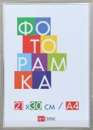 Рамка для фото Арт-Сервіс ЭА-01296 21х30 см