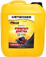 Миючий засіб для моторних відсіків REINCHEM MOTO 5000мл