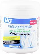 Пральний порошок для машинного прання HG вибілювач 0,4 кг