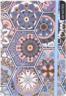 Блокнот Сакральні кола 1 A5 80 аркушів