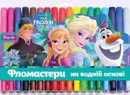 Фломастери Frozen 18 кольорів 1 вересня