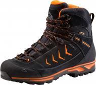 Ботинки McKinley Annapurna AQX 274482-900050 р. 43 черный