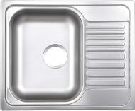 Мийка для кухні Blanco Tipo 45 S mini