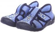 Туфлі ТМ МВ р.21 синій 2k5-3a