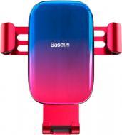 Тримач для смартфона Glaze Gravity Car Mount BASEUS SUYL-LG09 червоний