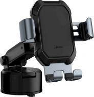 Тримач для телефона Тank gravity car mount holder Tarnish Black BASEUS SUYL-TK01 чорний