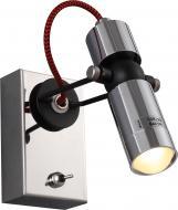Спот Altalusse INL-9385W-05 COB LED 1x5 Вт хром