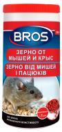 Родентицидний засіб від гризунів BROS зерно 300 г