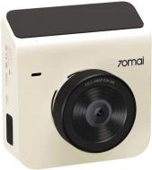 Відеореєстратор 70mai Dash Cam A400 White