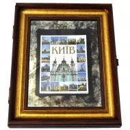 Декор настінний книга в рамі «Київ» X5 №3356 SEAPS 56x46 см коричневий