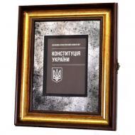 Декор настінний книга в рамі «Конституція України» №3352 SEAPS 56x46 см коричневий