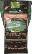 Насіння Agrolux газонна трава Універсальна 5 кг