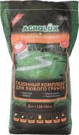 Насіння Agrolux газонна трава Канада Грін 5 кг