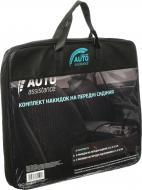 Накидка на сидіння Рroline AP582BG Auto Assistance чорний/ сірий