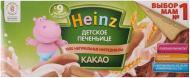 Печиво Heinz з какао 160 г 8001040412985