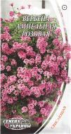 Насіння Семена Украины вербена ампельна рожева 0,1 г