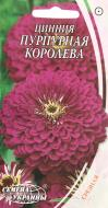 Насіння Семена Украины майорці Пурпурова королева 0,5 г