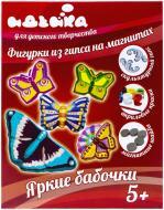 Набір для творчості Ідейка Фігурки з гіпсу на магнітах Яскраві метелики 94107