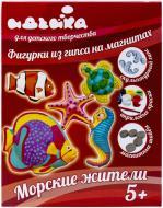 Набір для творчості Ідейка Фігурки з гіпсу на магнітах Морські мешканці 94109