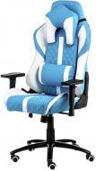 Кресло Special4You Extreme Race голубой/белый