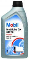 Мастило трансмісійне Mobil Mobilube GX 80W-90 1 л(152660)