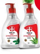 Антибактериальное жидкое мыло Medical DEF с алоэ 400 мл