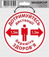 Наклейка MAXGROUP «Дотримуйтесь дистанції 1,5 м» NM-021