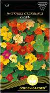 Насіння Golden Garden красоля сланка суміш 1,5 г