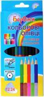 Олівці кольорові двосторонні, 12 шт. Барвінок