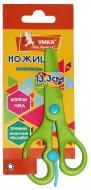 Ножницы детские зеленые НЦ405-04 Умка 04040034