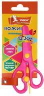 Ножиці дитячі рожеві НЦ405-12 Умка 04040031