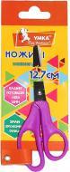 Ножиці дитячі з фіолетовими ручками 12,7 см Умка 04040027