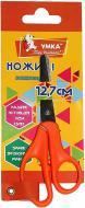Ножиці дитячі з помаранчевими ручками 12,7 см Умка 04040022