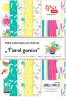 Папір для дизайну Floral Garden односторонній глянцевий А4 Rosa Talent