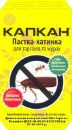 "Ловушка для тараканов и муравьев ""Капкан"""